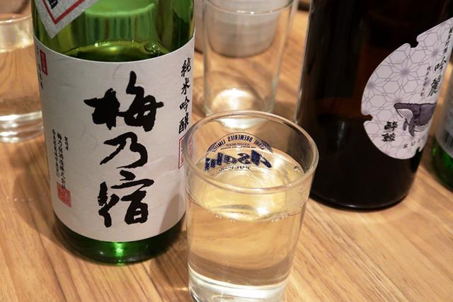 201129-旬和食とり井-022-S