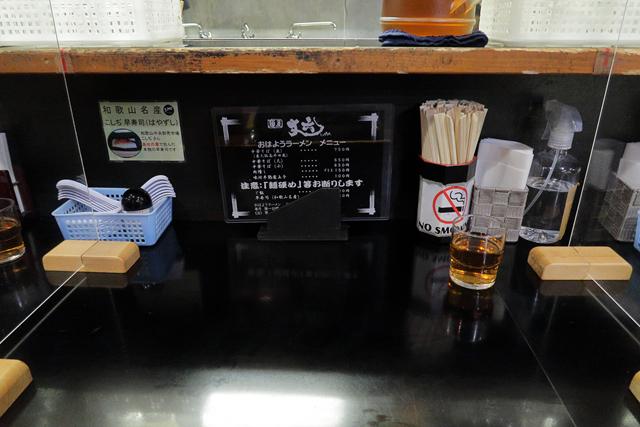 201206-麵屋丈六-004-S