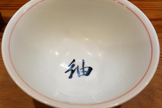 201210-別邸三く中華喜蕎麦萃-009-S