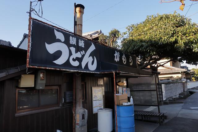 201204-がもう-002-S