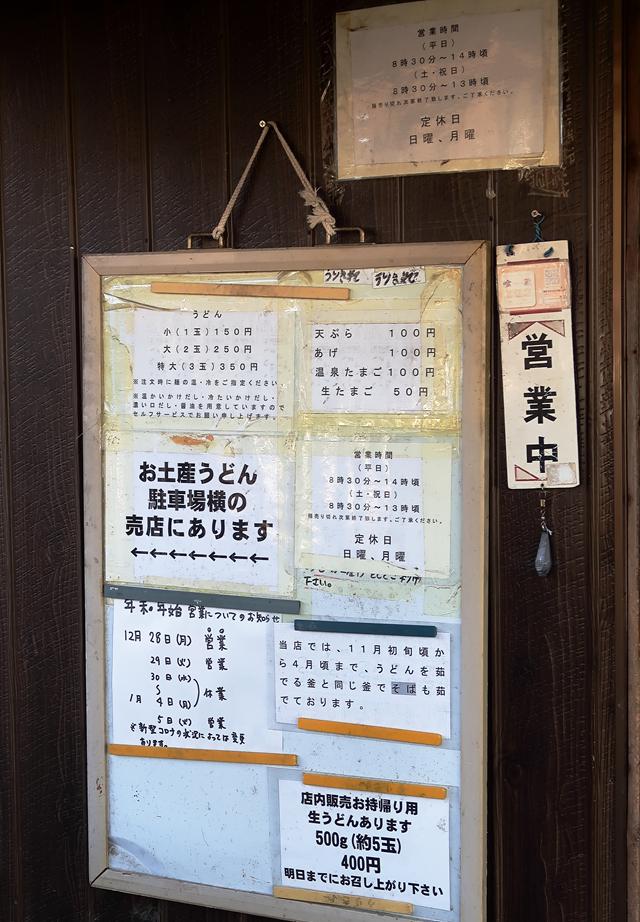 201204-がもう-004-S