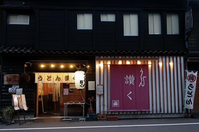 201210-うどん讃く-003-S