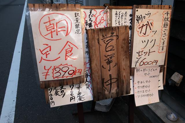 201210-うどん讃く-004-S