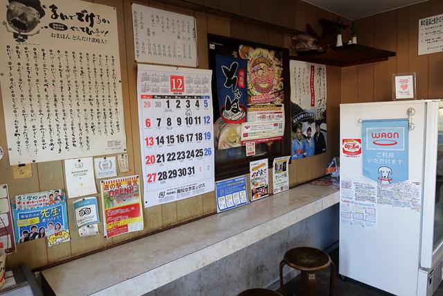 201203-たむら-005-S