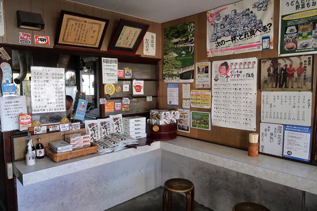 201203-たむら-006-S