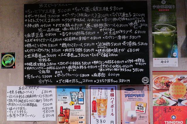 201210-スタンド呑龍-004-S