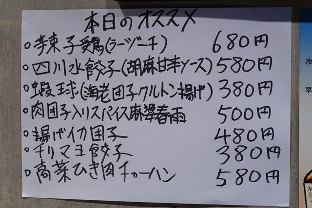 201210-スタンド呑龍-005-S
