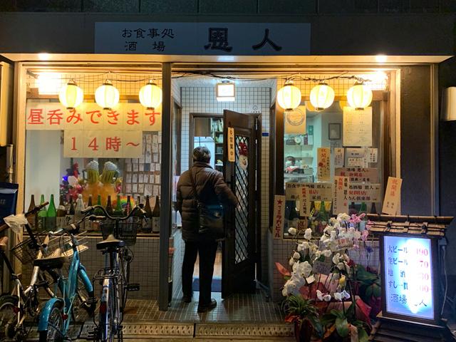 201212-1-恩人-002-S