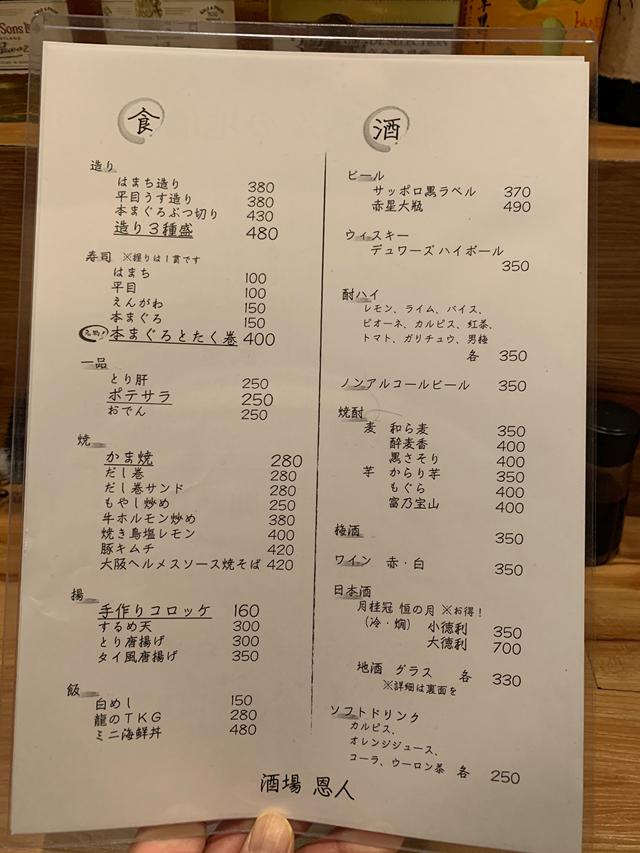 201212-1-恩人-004-S