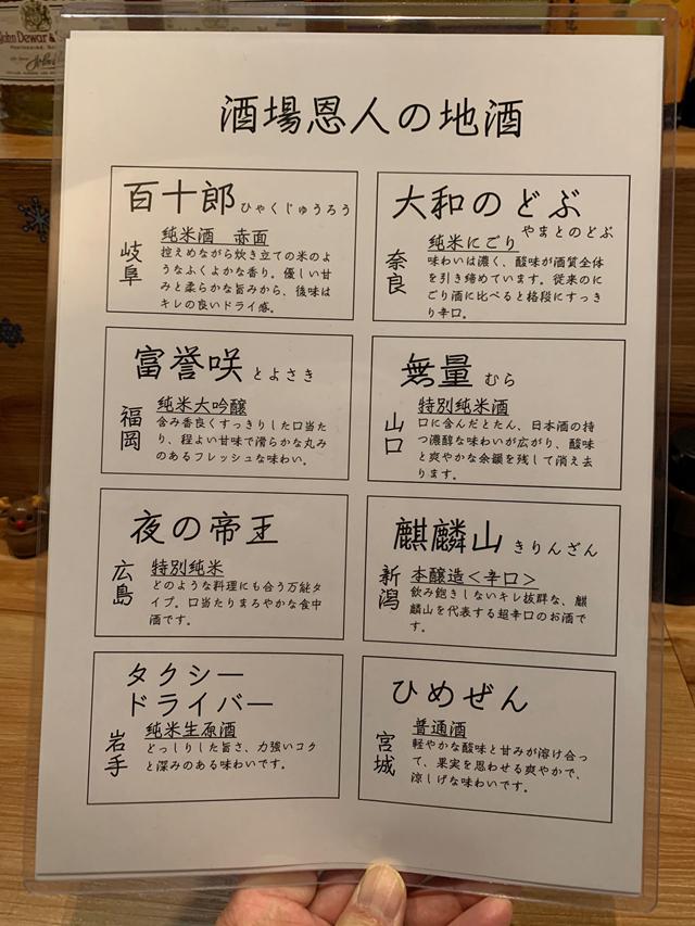 201212-1-恩人-005-S