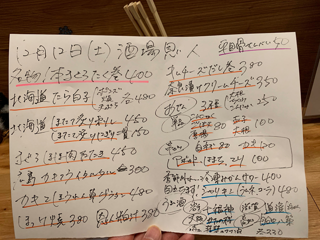 201212-1-恩人-006-S