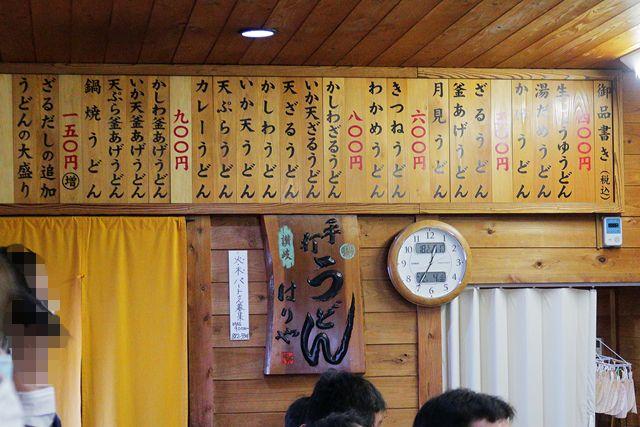 201204-はりや-003-S