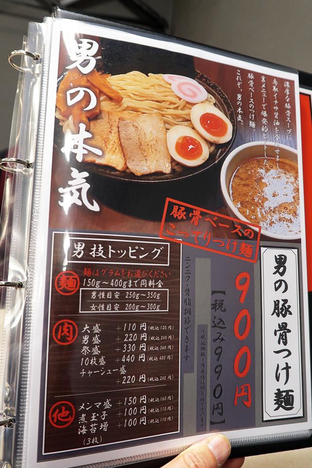 210104-鴫野わっしょい改-011-S