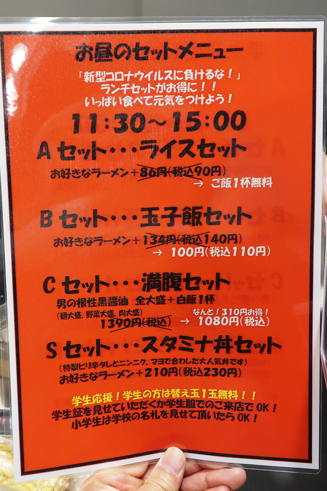 210104-鴫野わっしょい改-014-S