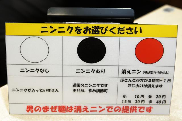 210104-鴫野わっしょい改-016-S