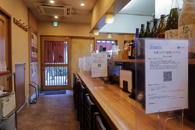 201217-B-讃岐麵屋あうん-005-S