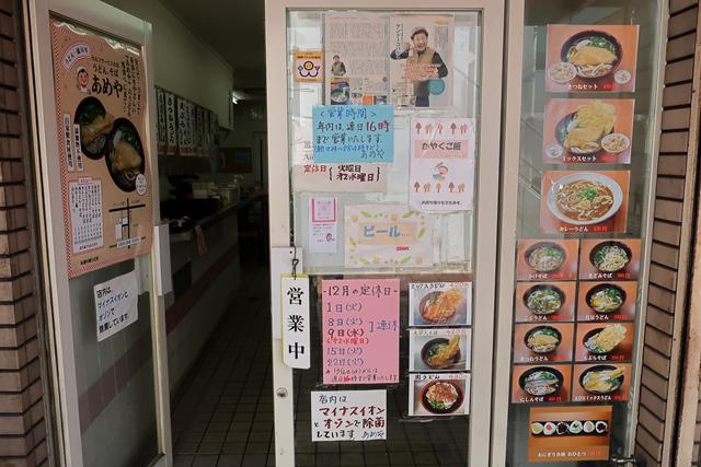 201223-B-あめや-004-S