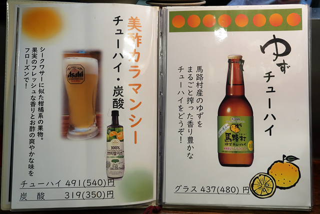 201223-ホルモン炭火焼肉こてつ-005-S