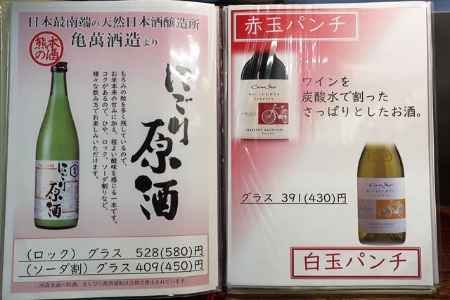 201223-ホルモン炭火焼肉こてつ-007-S
