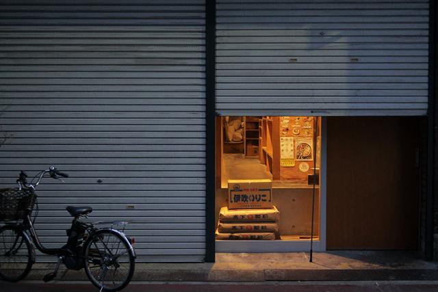 201224-B-Udon Kyutaro-003-S