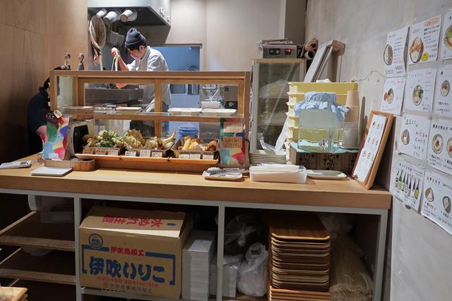201224-B-Udon Kyutaro-006-S