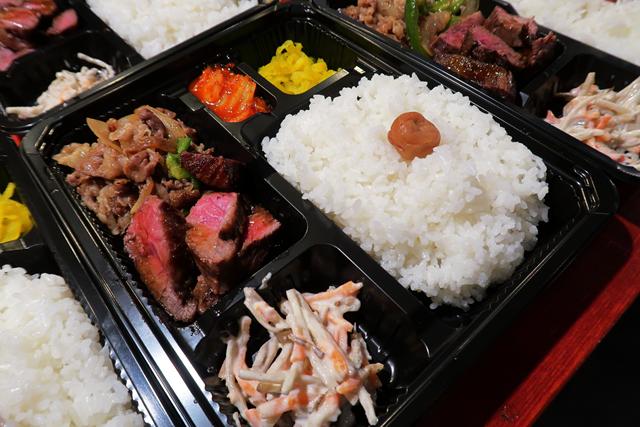 201225-B-肉ya!ステーキ-014-S