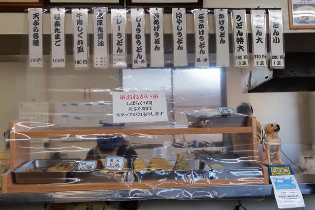210108-吉本食品-004-S