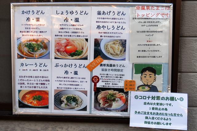 210108-吉本食品-005-S