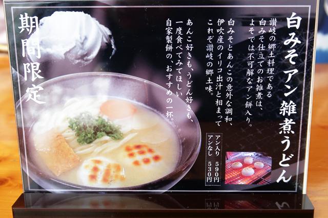 210108-本場かなくま餅福田-007-S