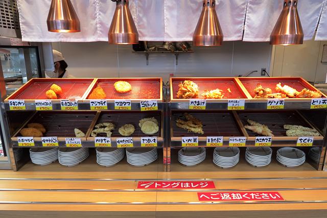 210108-本格手打 うどんの駅 綾川-012-S