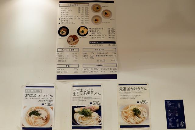 210115-きりん屋-008-S