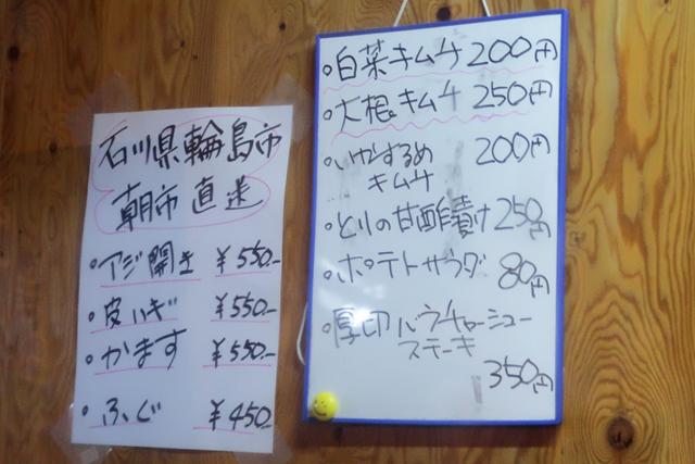 210115-麺匠 輪-008-S
