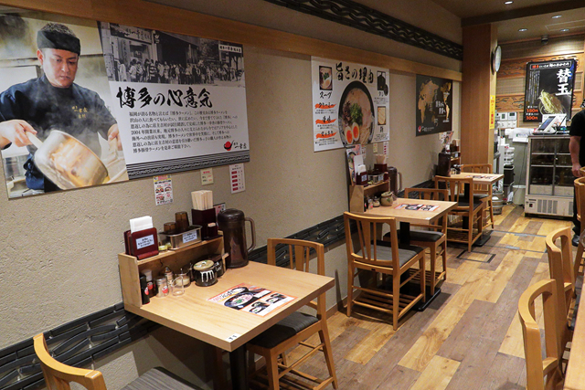210128-博多一幸舎お初天神店-004-S