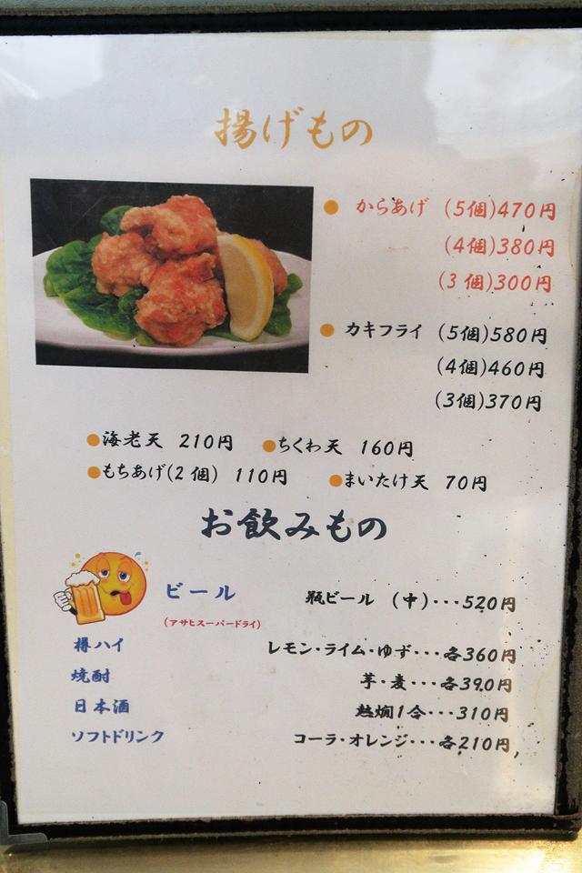 210128-讃岐屋 雅次郎-006-S