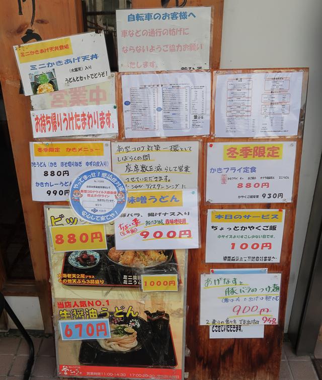 210129-釜ひろ-003-S
