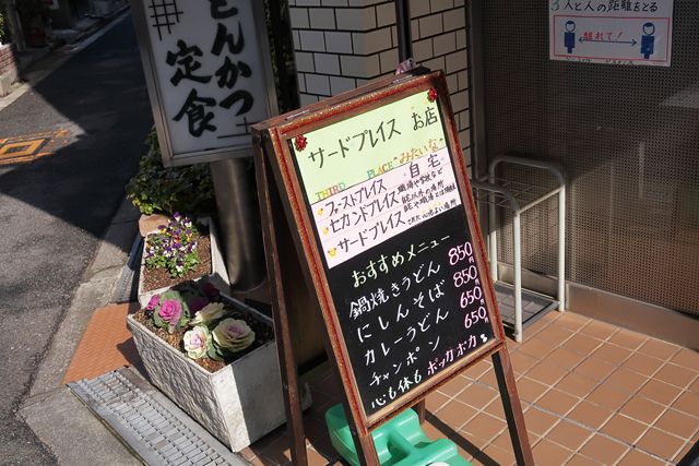 210202-01-萬盛庵-003-S
