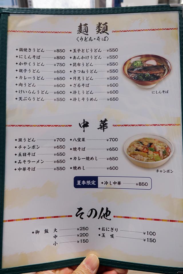210202-01-萬盛庵-009-S