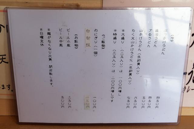 210203-かどっこ-006-S