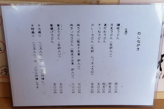 210203-かどっこ-007-S