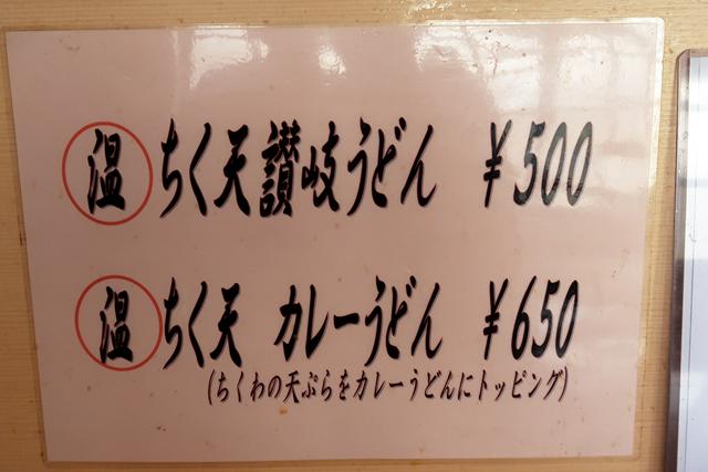 210203-かどっこ-010-S