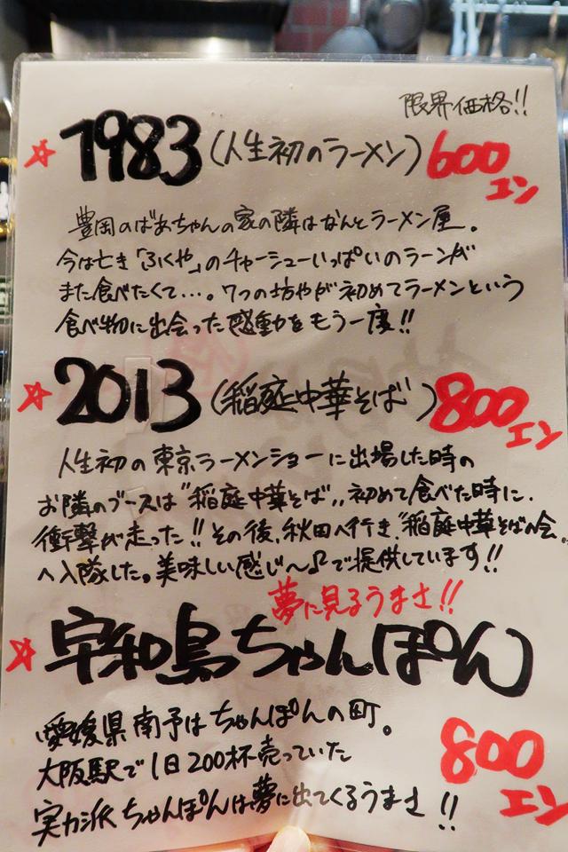 210204-01-青春堂-004-T