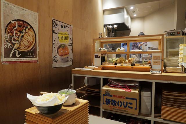 210205-01-Udon Kyutaro-003-S