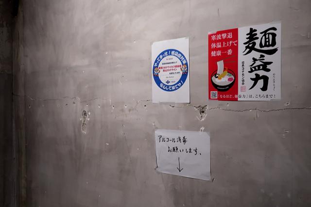 210205-01-Udon Kyutaro-013-S