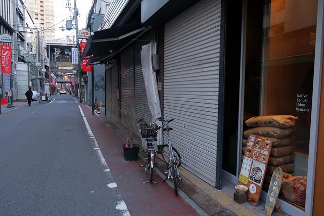 210205-01-Udon Kyutaro-014-S