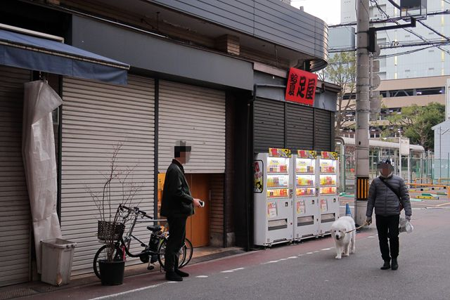 210205-01-Udon Kyutaro-002-S