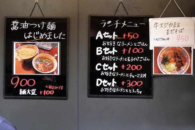 210205-らぁめん しゅき-005-S
