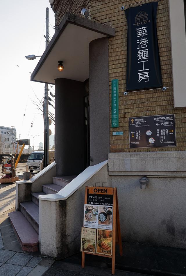 210205-01-築港製麺所-004-S