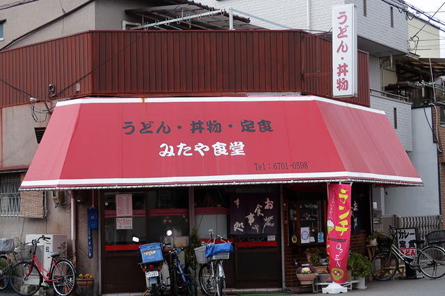 210208-01-みたや食堂-002-S