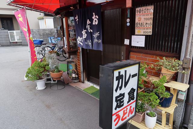 210208-01-みたや食堂-018-S