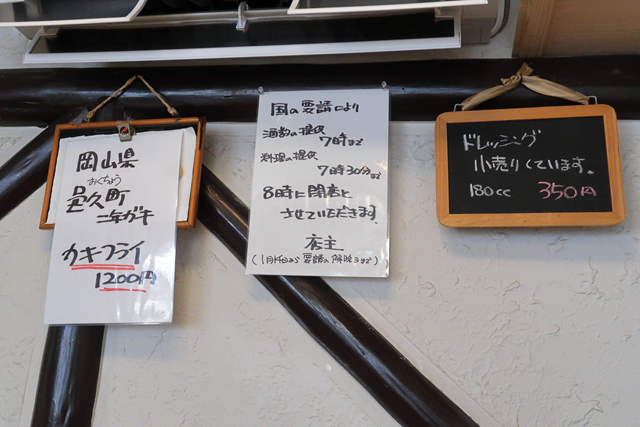 210209-グリル冨二三亭-015-S